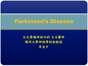 Pd workbook the we move clinicians guide to parkinsons disease