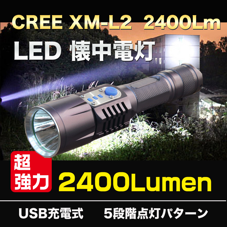 cree xml t6 battery charging instructions