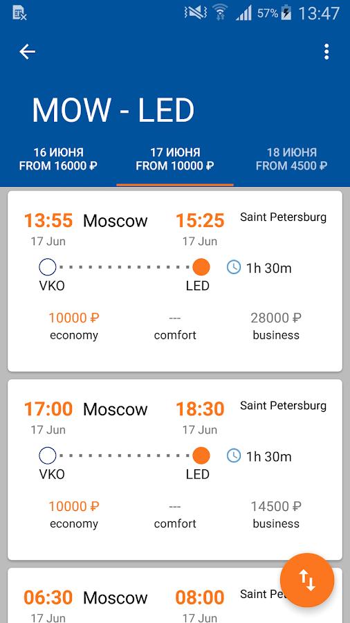 Aeroflot how to change ticket