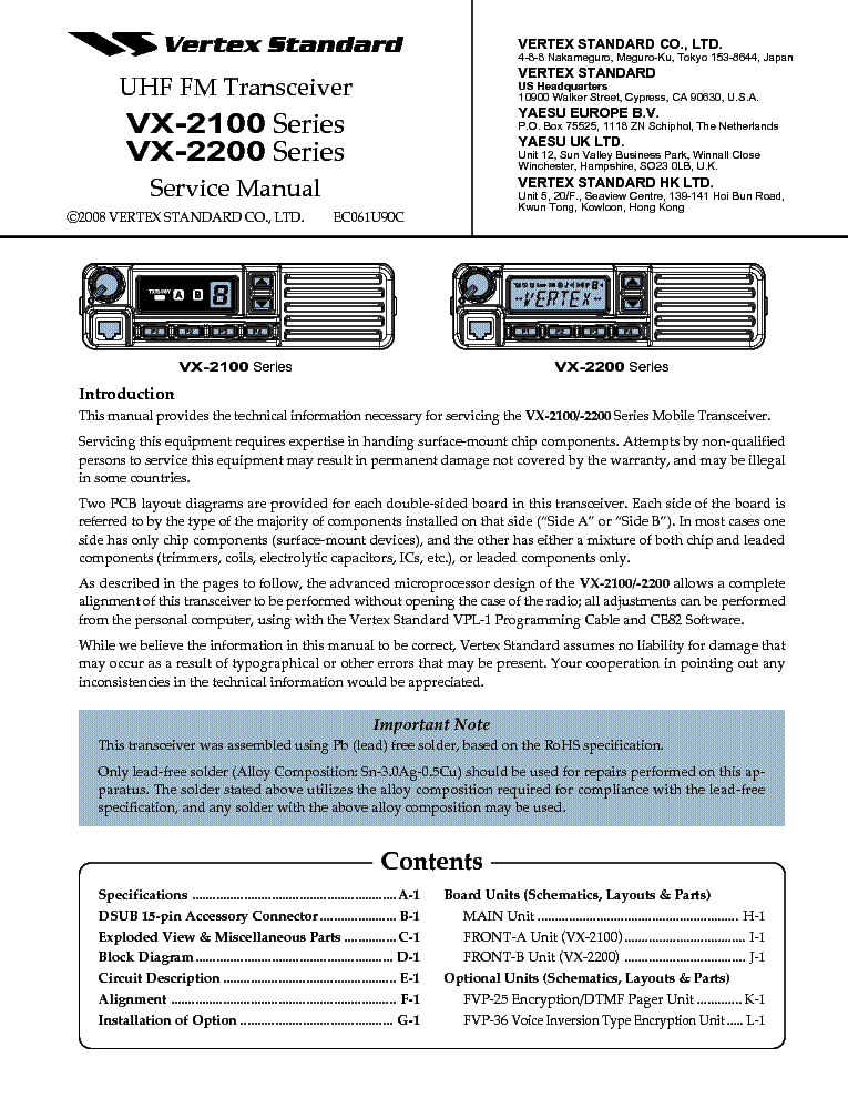 Vertex vx 2200 service manual