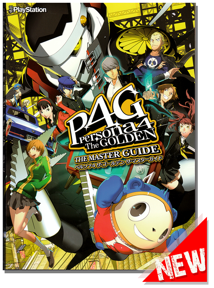 Persona 4 golden courage guide