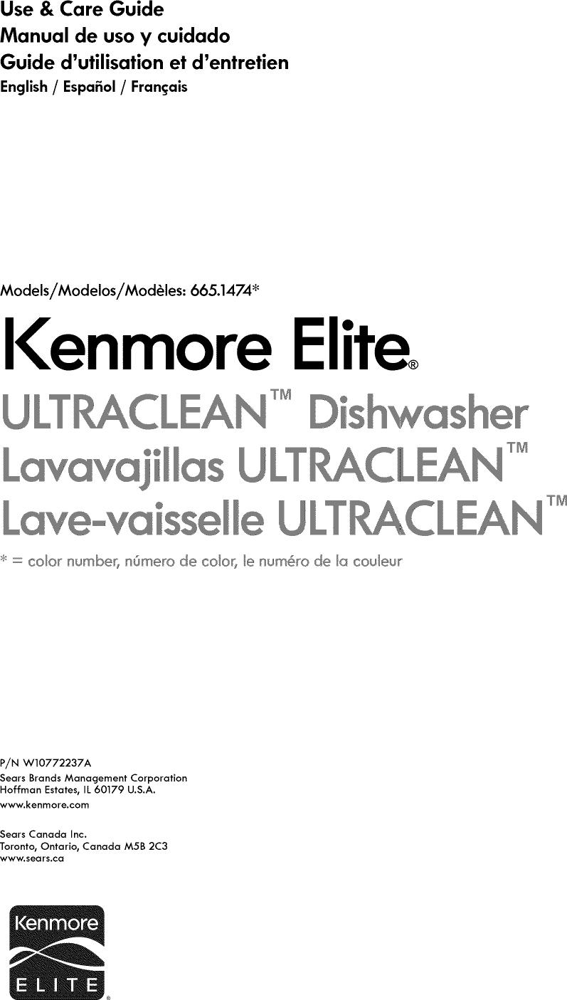 kenmore elite dishwasher owners manual