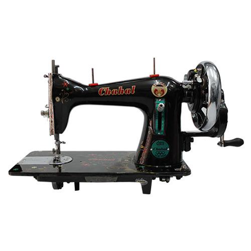 domestic sewing machine manual free
