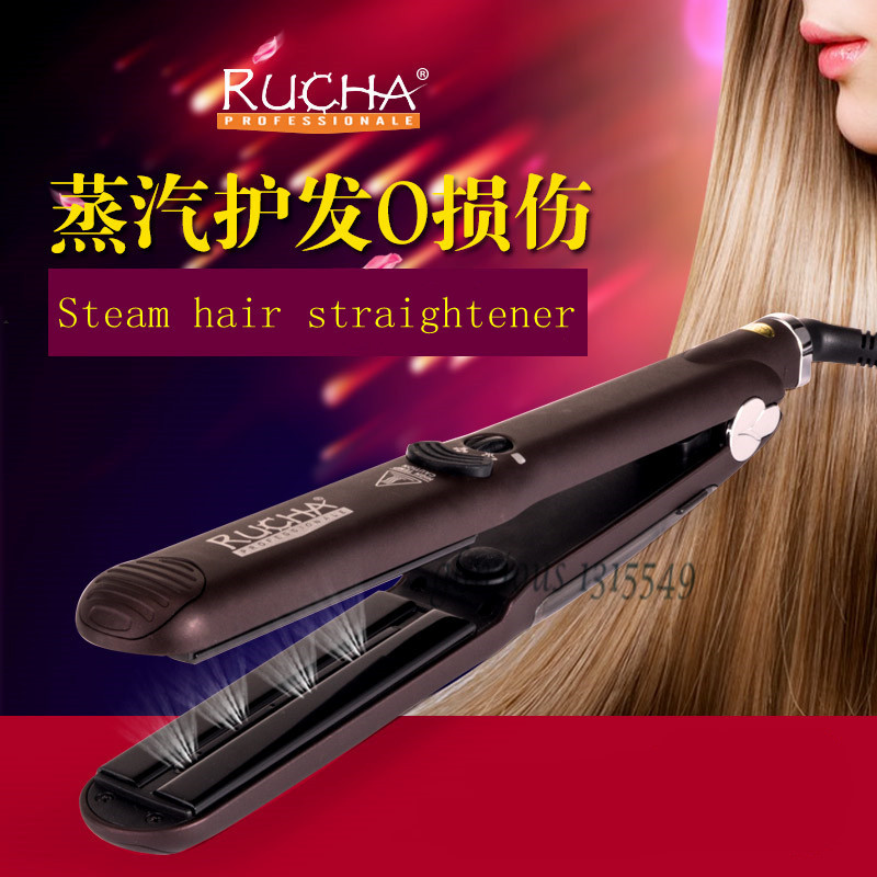 professional hair salon steam styler instructions
