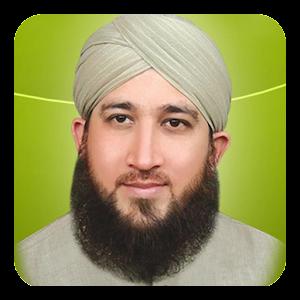 Haji ali mohammad extraterritorial application