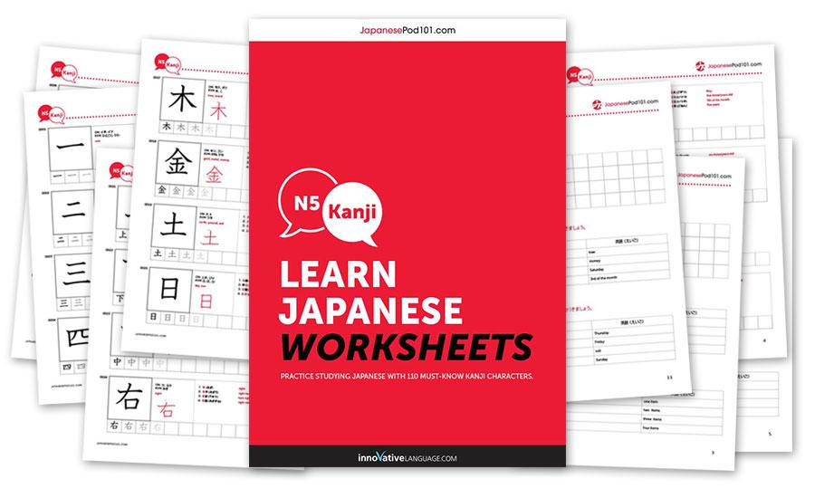 Jlpt n5 grammar list pdf