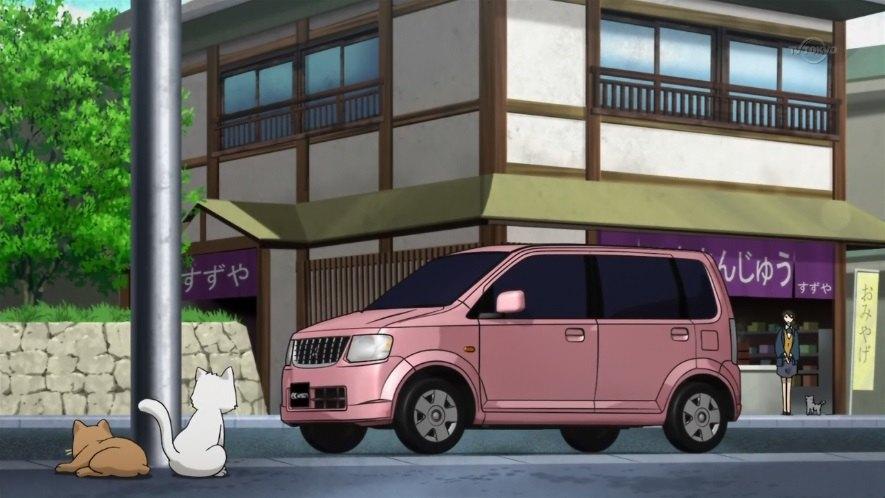 Mitsubishi ek wagon owners manual