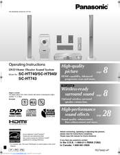 Panasonic home theater system manual